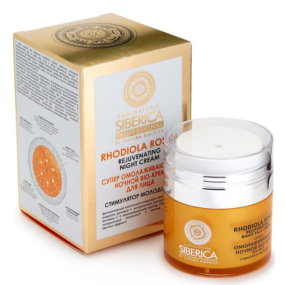 Rhodiola Rosea Anti-Age Night Bio Cream, 1.69 oz/ 50ml