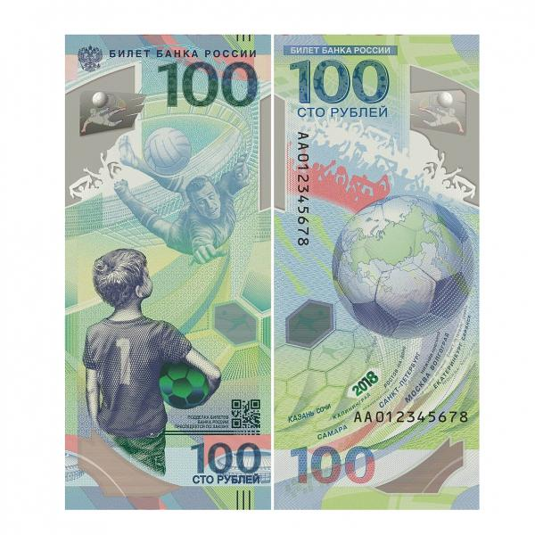 Commemorative Banknote 2018 FIFA World Cup Russia - 100 Rubles