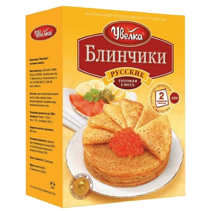 Uvelka Natural Dough Mixture