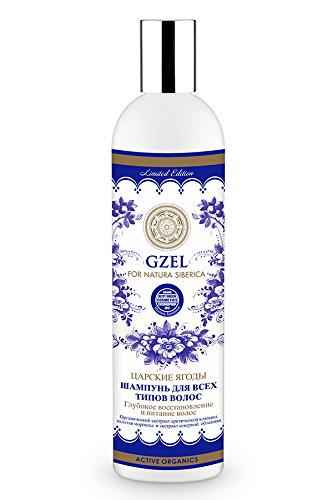 """Natura Siberica """"Gzel"""" Nourishing Shampoo with Cranberry and Sea Buckthorn for All Hair Types 13.5 oz/ 400 Ml (Natura Siberica)"""