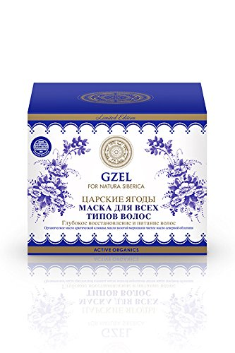 Tsar's Berries w/ Cranberry and Sea Buckthorn Hair Mask for All Hair Types (Gzel), 4 oz/ 120 Ml