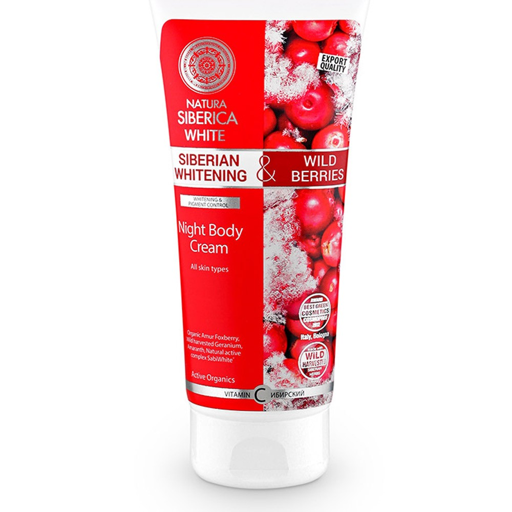 Siberian Whitening Night Body Cream, 6.76 oz/ 200 ml (Natura Siberica)