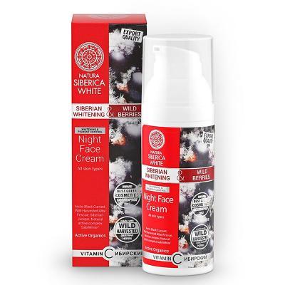 Siberian Whitening Night Face Cream, 1.69 oz/ 50 ml (Natura Siberica)