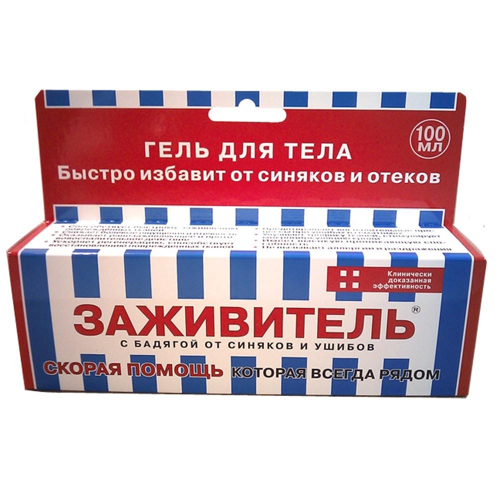 Zazhivitel w/ Badyaga for Bruise & Contusion, 1 oz/ 30 ml