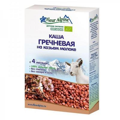 Organic GLUTEN FREE Baby Cereal Buckwheat w/ Goat Milk 4 Months+, 6.17 oz/ 175 g