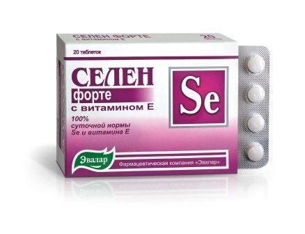 Herbal Supplement Selen Forte with Vitamin E for Heart, 20 Tabs