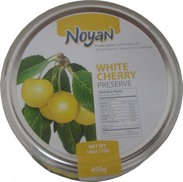 Natural Organic Noyan Armenian White Cherry Preserve, 1 lb/ 0.45 kg