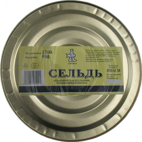 Atlantic Salted Herring in Brine IVACI, 46.4 oz/ 1300g
