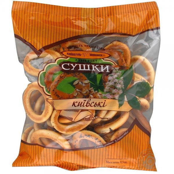 "Kiev Dry Rings ""Kievskie"", 17.5 oz/ 500 g"