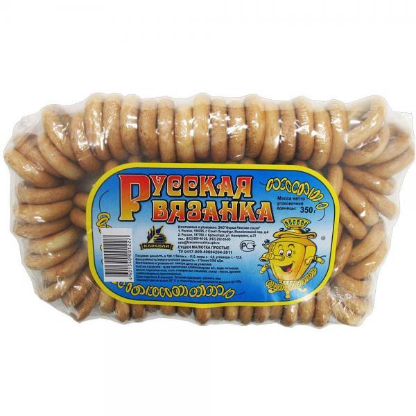 Mini Crisp Bread Rings Russian Bundle, 12.34 oz/ 350 g
