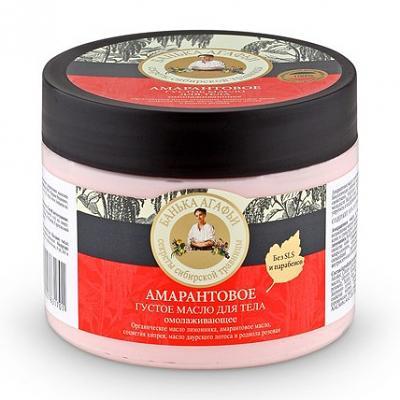Amaranth Thick Rejuvenating Oil for Body, 10.14 oz/ 300 Ml