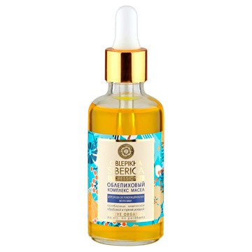 Sea Buckthorn Oils for Damaged Hair Recovery, 1.69 oz/ 50 Ml