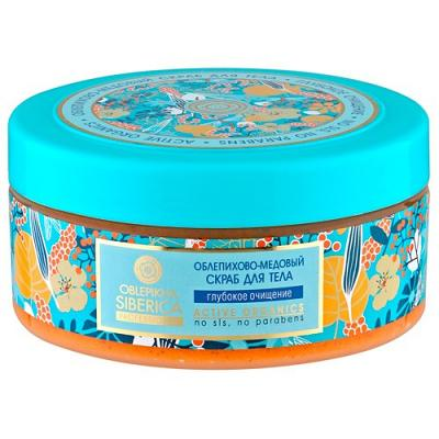 Sea Buckthorn and Honey Body Scrub with Deep Cleansing Effect, 10.14 oz / 300 ml