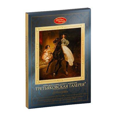"Assorted Chocolate Candy ""Tretyakov Gallery - Horsewoman"", 8.46 oz/ 240 g"