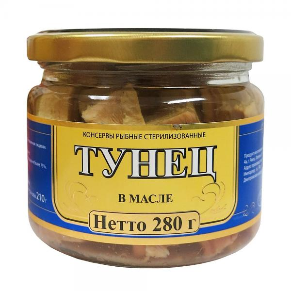 Tuna in Oil, 9.87oz (280g)
