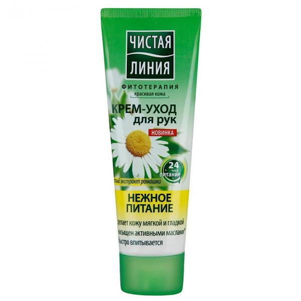 """Hand Cream """"Gentle Power"""" with Pure Chamomile Extract, 2.53 oz/ 75 Ml"""