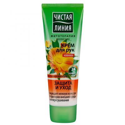 "Hand Cream ""Care and Protection"" with Medicinal Calendula, 2.53 oz/ 75 Ml"