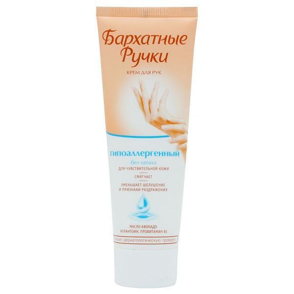 "Hand Cream ""Hypoallergenic"" for Sensitive Skin Odorless, 2.7 oz/ 80 Ml"