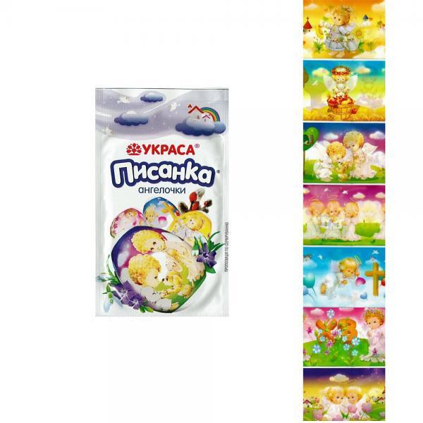 """Easter Egg Decoration  """"Pysanka"""" #18 Little Angels"""