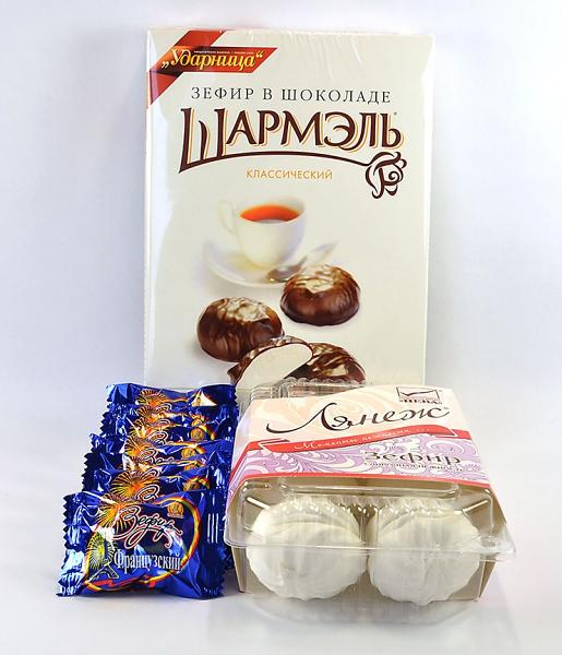 Russian Marshmallow Assortment: La Neige, Charmelle,  and Slavyanka French Zephyr