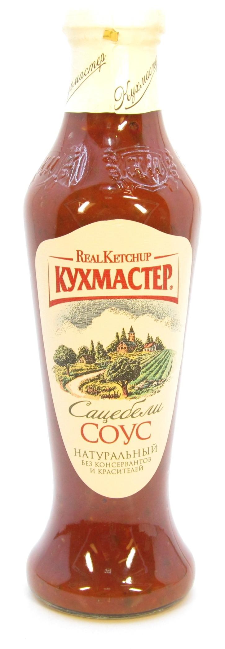 Kuhmaster Satsebeli Sauce, 17.63 oz / 500 g
