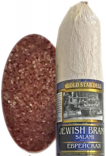 Jewish Brand Salami Chunk, 0.9 lb / 0.4 kg