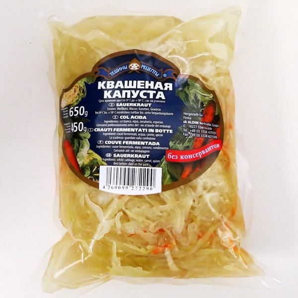 Sauerkraut (Soft Pack), 15.87 oz/ 450 g