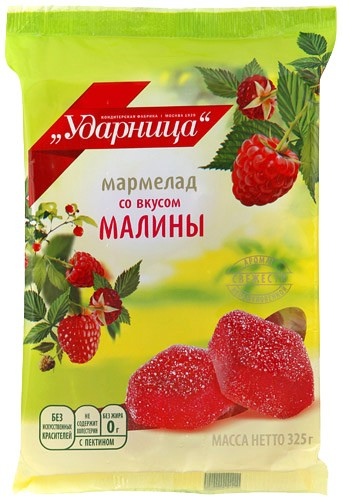 Marmalade Udarnitsa with Raspberry Flavor, 11.46 oz/ 325 g