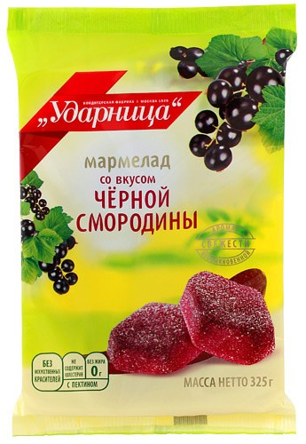 Marmalade Udarnitsa with Black Currant Flavor, 11.46 oz / 325 g