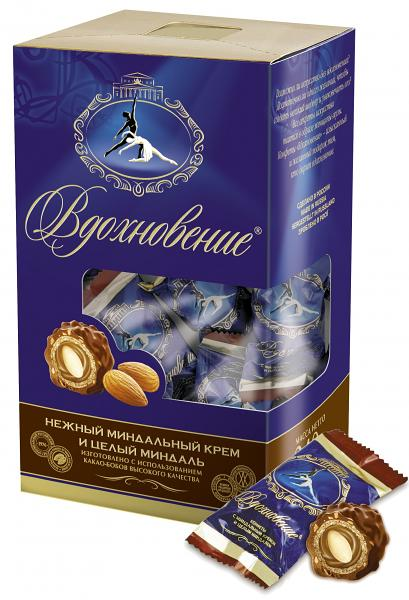 """Chocolate Candy Box """"Artpassion"""" with Whole Almond, 8.47 oz / 240 g"""