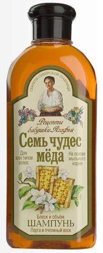 Grandma Agafia Voluminizing Honey Shampoo, 11.83 oz/ 350 Ml
