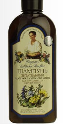Shampoo Grandma Agafia Nourishing with Soap Root for Normal and Oily Hair, 11.83 oz/ 350 Ml