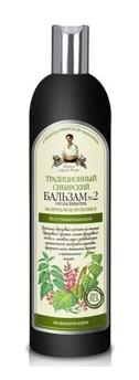 "Traditional Siberian Conditioner #2 ""Revitalizing"" with Beeswax and Propolis, 20.29 oz/ 600 Ml"