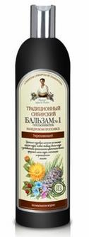 "Traditional Siberian Hair Balm-Conditioner #1 ""Strengthening"" on cedar propolis 600 ml"