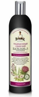 Traditional Siberian Conditioner #3 with Burdock Propolis, 20.29 oz/ 600 Ml