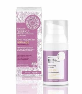 Eye Cream Care, 1 oz/ 30 Ml