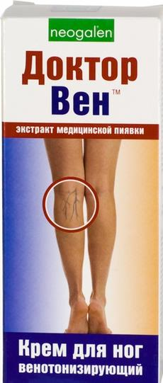 Dr. Ven Foot Cream for Varicose, 2.53 oz/ 75 Ml