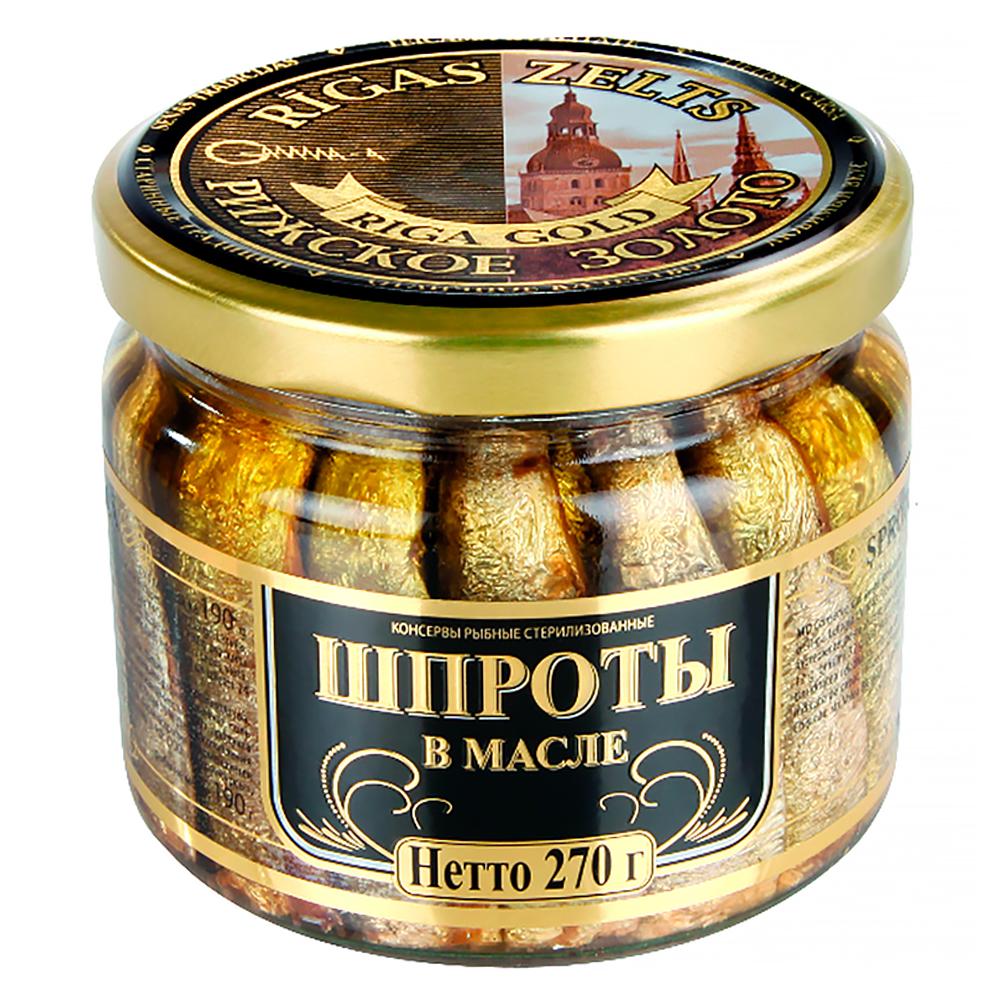 Smoked Sprats in Oil Riga Gold (Glass Jar), 8.92 oz / 270 g