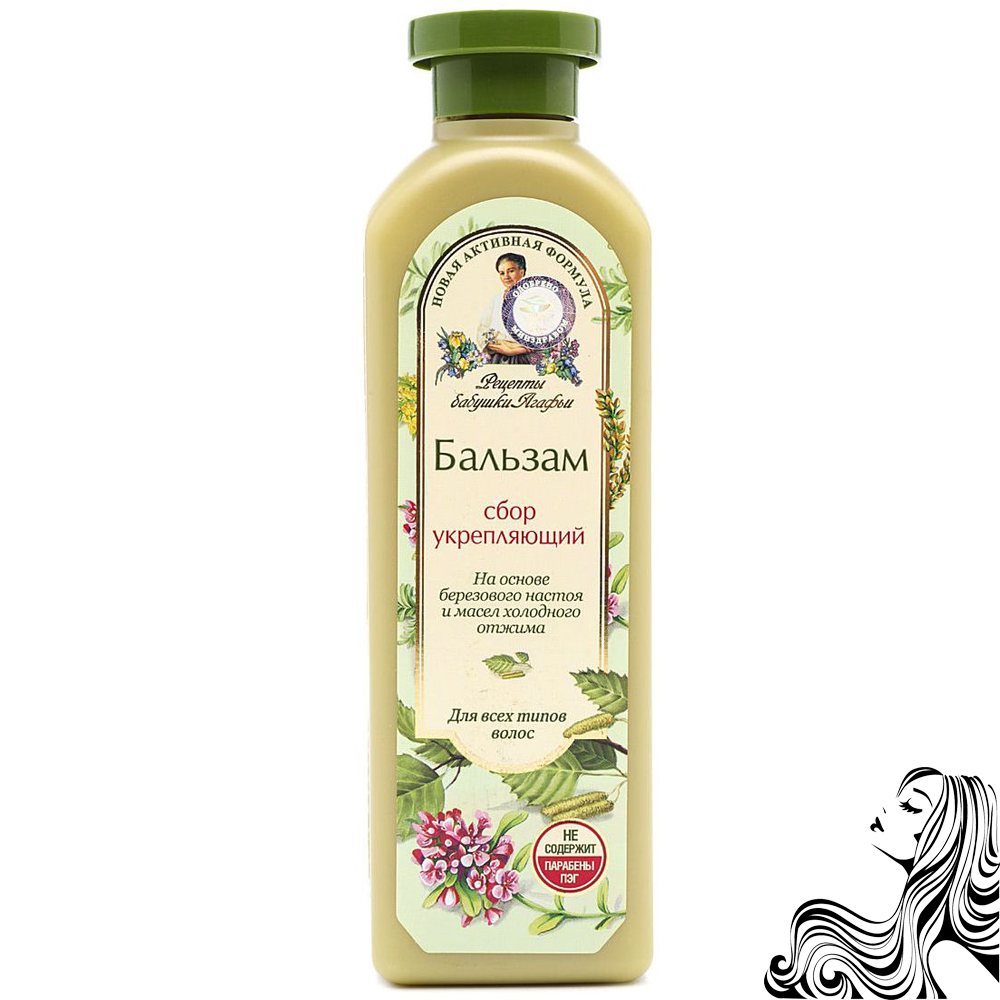 Strengthening Balsam for Hair of All Types, Birch Infusion & Oils, Recipes of Grandmother Agafya, 350 ml/ 11.83 oz