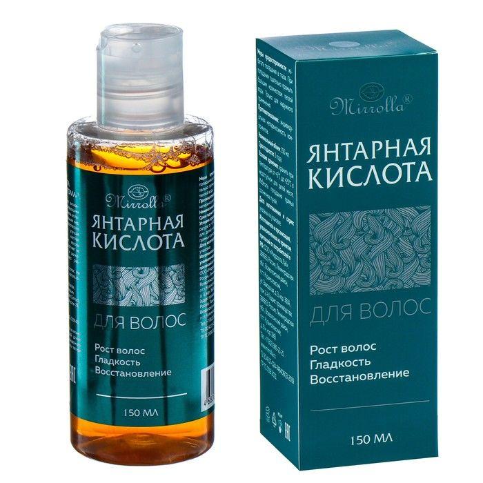 Succinic Acid for Hair, 5.07 oz/ 150 ml