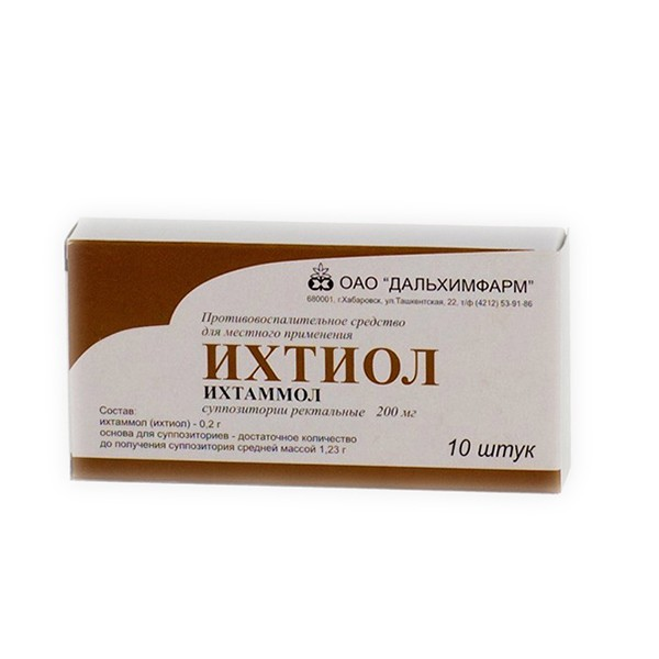 Suppositories with Ichtiol, 10 pcs (200 mg)