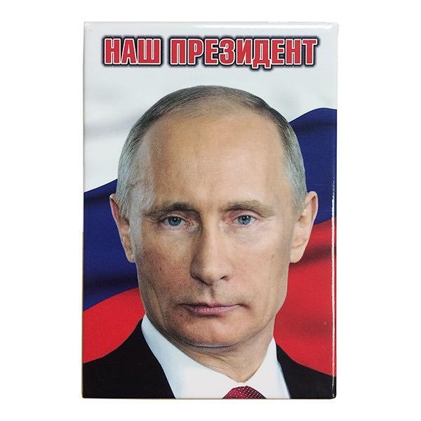 "Our President Vladimir Putin Magnet, 2.1"" x 3.1"""