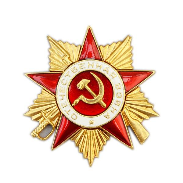 Order of the Patriotic War Soviet Badge