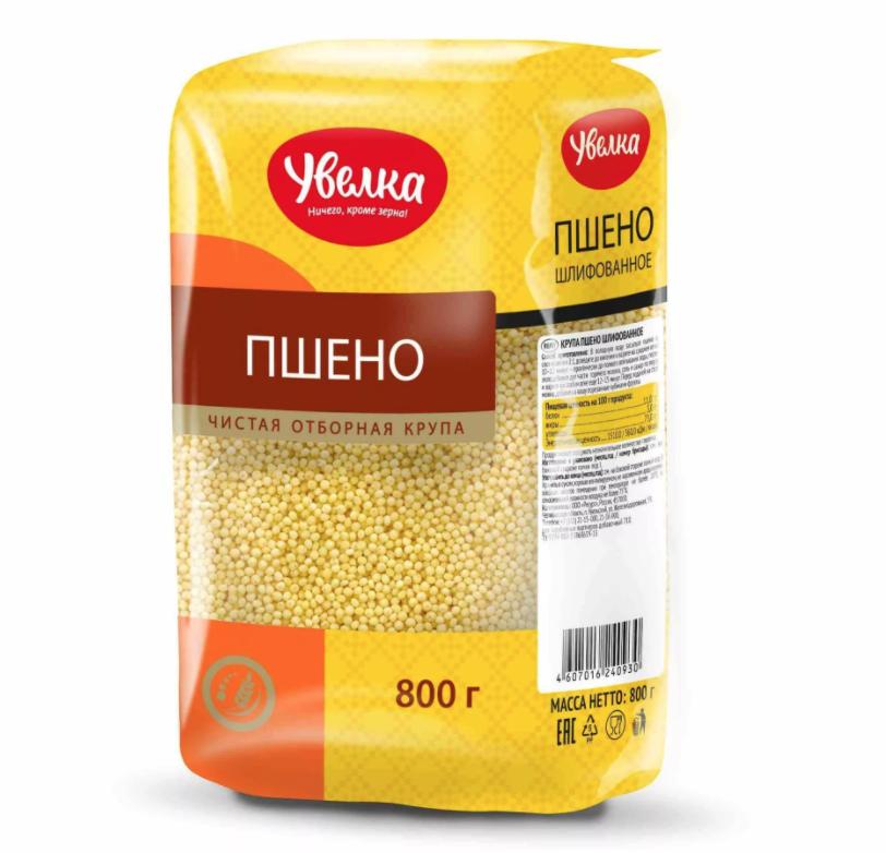 Uvelka Millet Groats, 24.69 oz/ 800 g