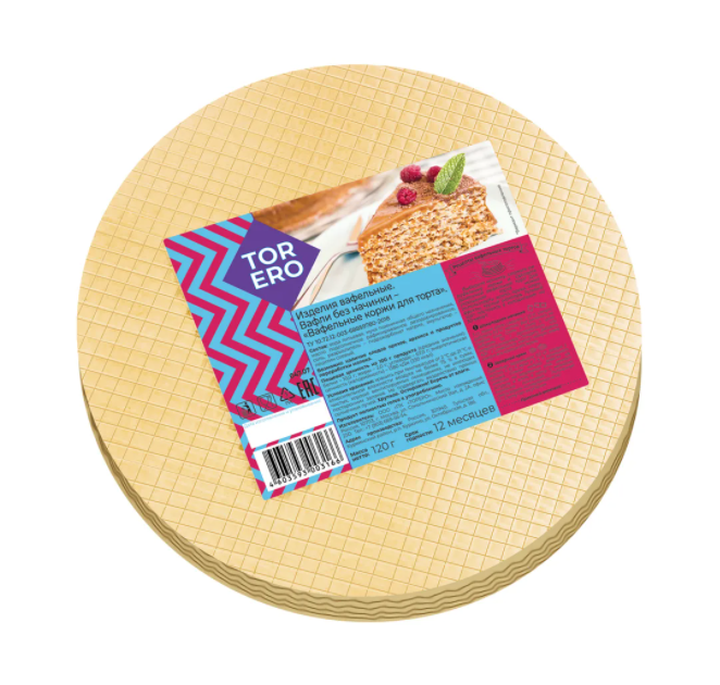 Waffle Layers for Cakes, TORERO, 120 g/ 0.26 lb