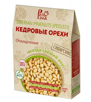 Siberian Pine Nuts (Peeled) in Vacuum and Box, 10.58 oz / 300 g