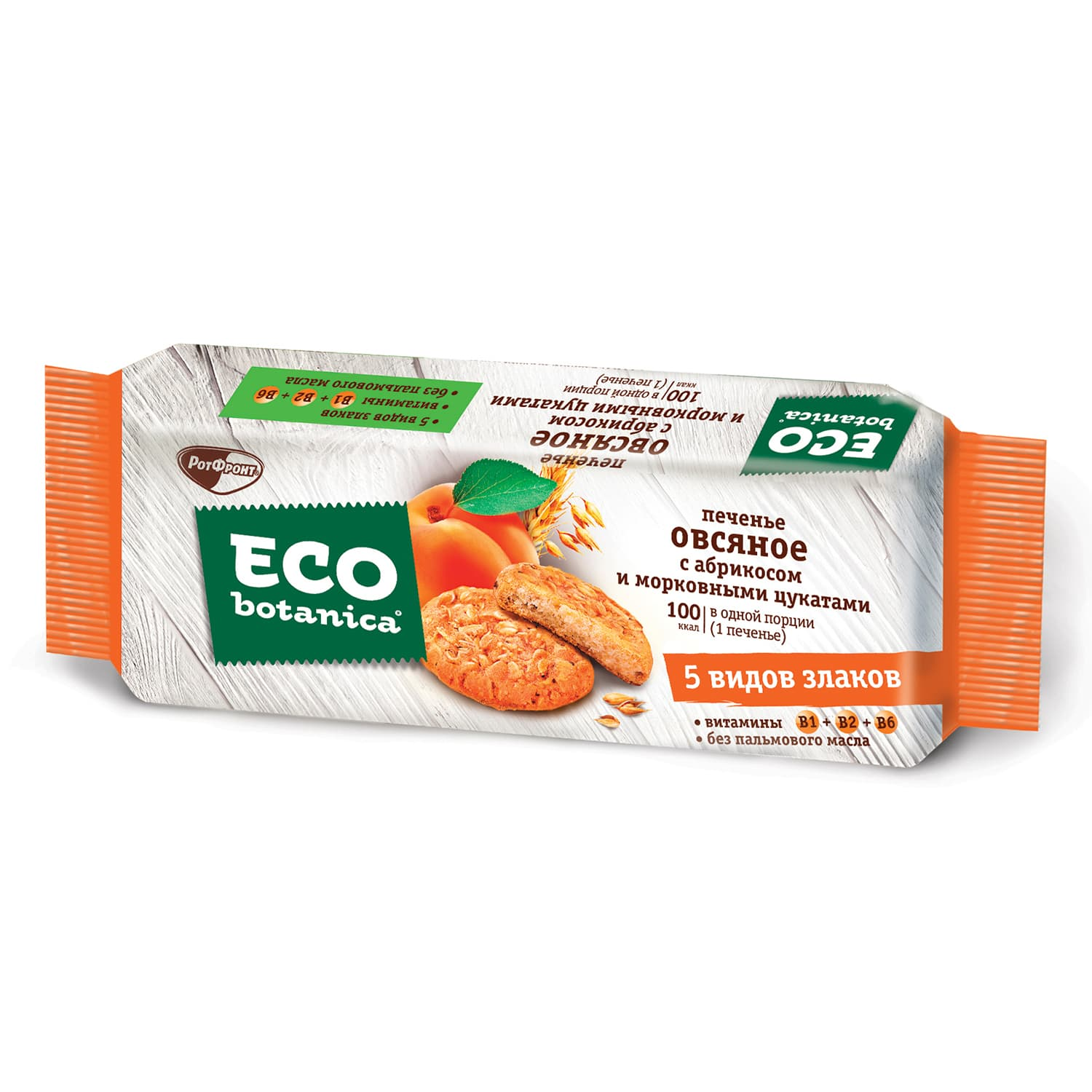 Cookies Apricot and Carrot, ECO BOTANICA, 0.62 lb/ 280g