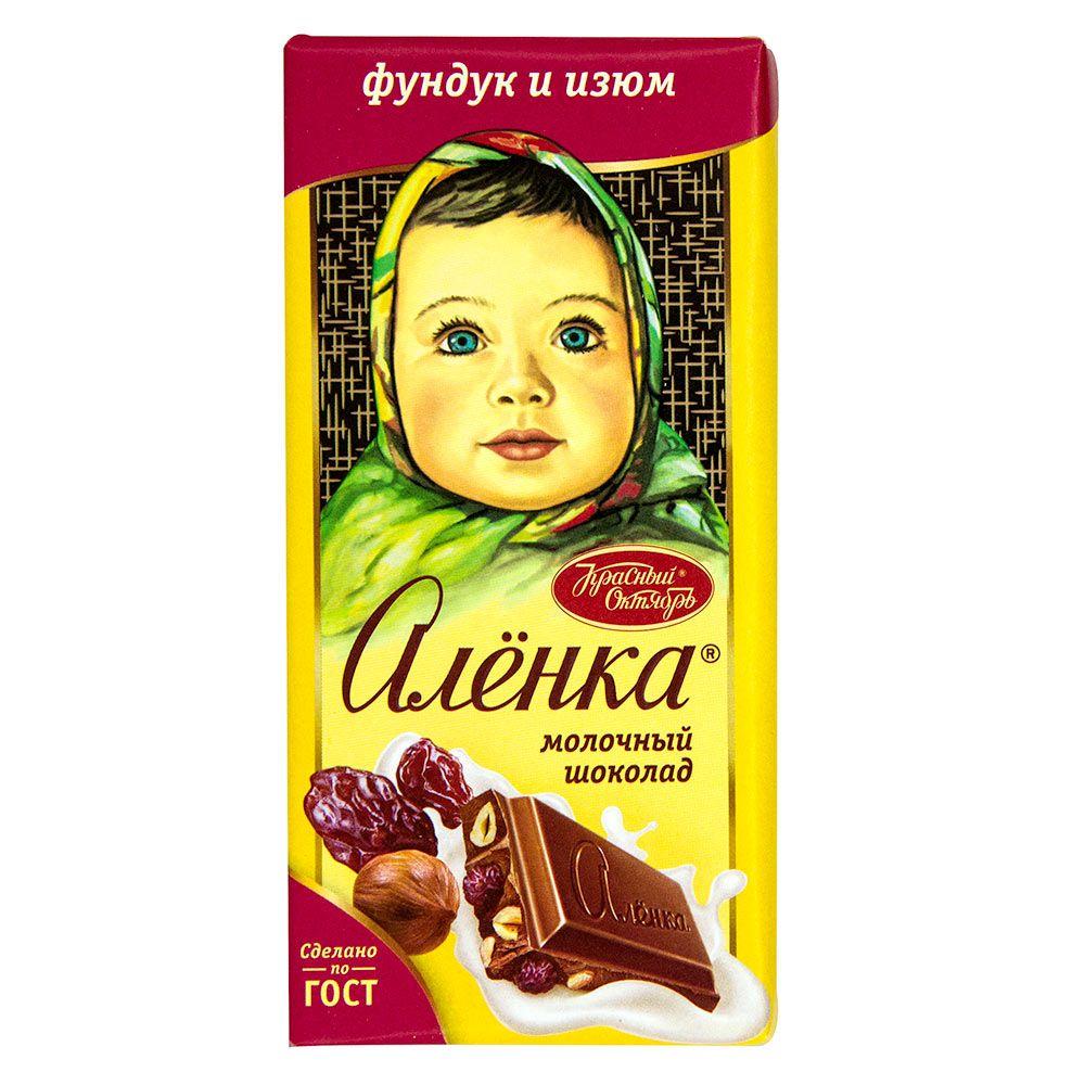 Alenka Milk Chocolate with Hazelnut and Raisin, 3.52 oz / 100 g