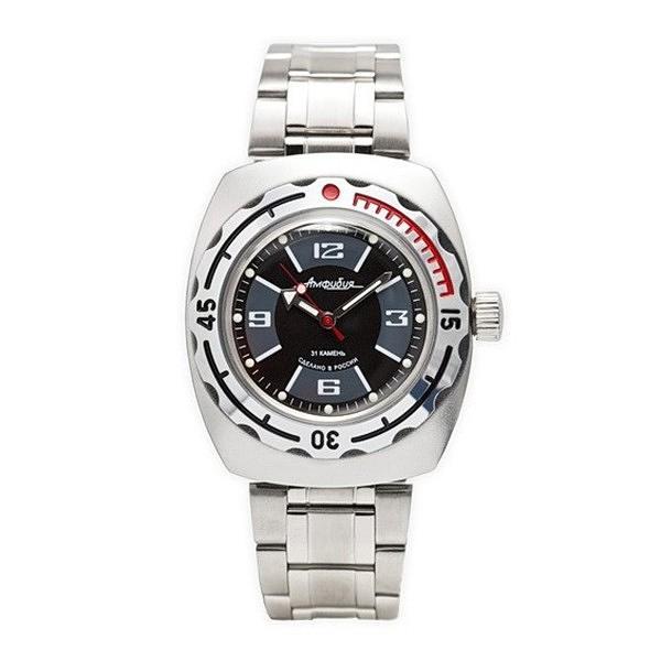 Vostok Amphibian Russian Military Diver's Automatic Men's Watch (090510)