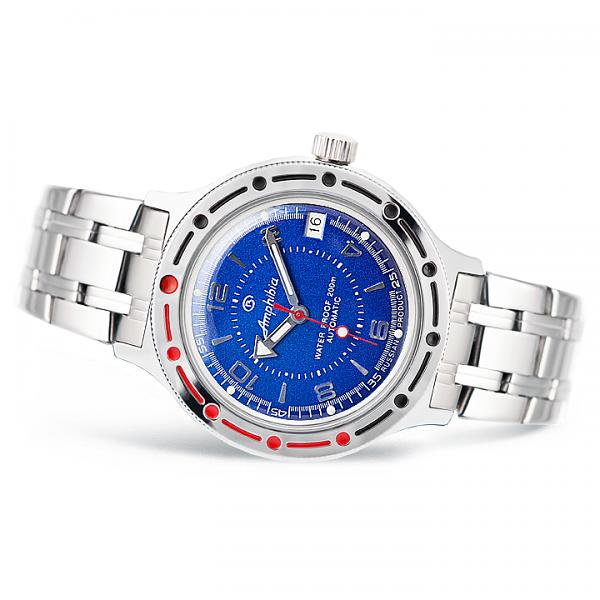 Vostok Amphibian Russian Military Diver's Mechanical Men's Watch (420007)